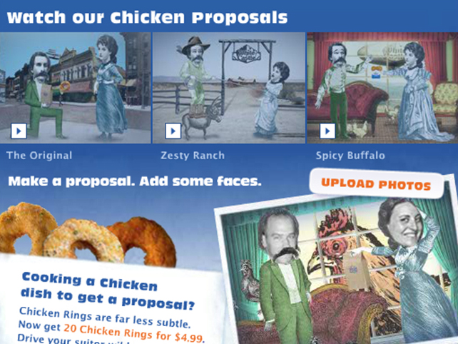 White Castle Engagement Chicken